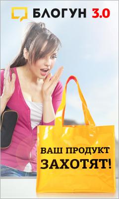 Блогун - реклама в блогах.
