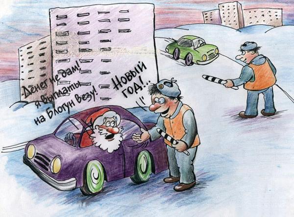 А некоторые Дед Морозы знают что сказать :)