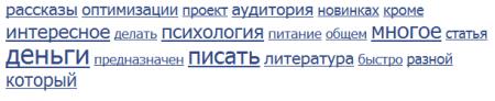 Облако тегов - http://blogun.ru/bloglist.php?list=list