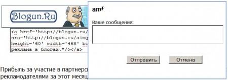 интерфейс общения с партнерами