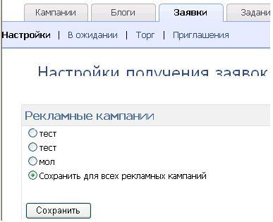 nastroika-1