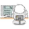 avatarblogun7