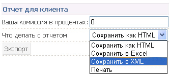 report_xml