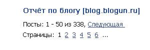50str
