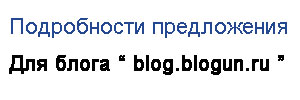 for_blog
