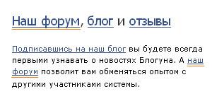forum_link1