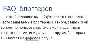 forum_link2