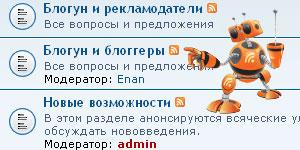 forum_rss