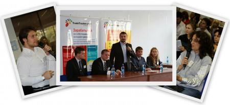 Блогун рекомендует -- Как найти идеального рекламодателя всего за один день? Очень просто: TradeTracker.ru!