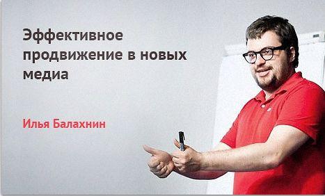 SiteWeek