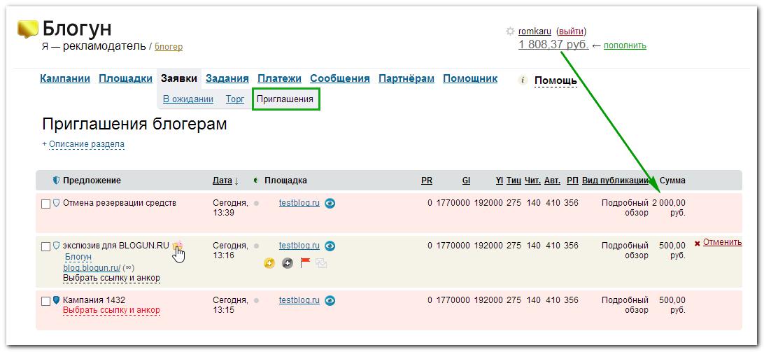 Где лежат иконки, бесплатные фото ...: pictures11.ru/gde-lezhat-ikonki.html