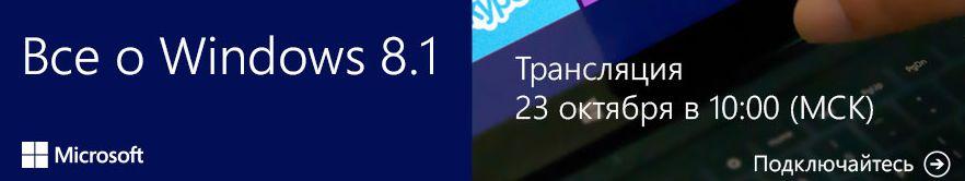 wind_8.1