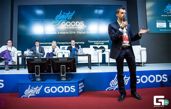 Блогун: в Москве прошла конференция «Digital Goods — 2014»!