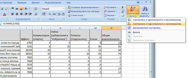 Excel_5_1