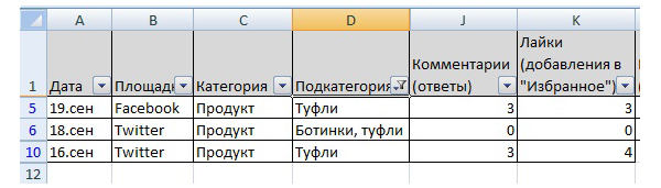 Excel_9_1