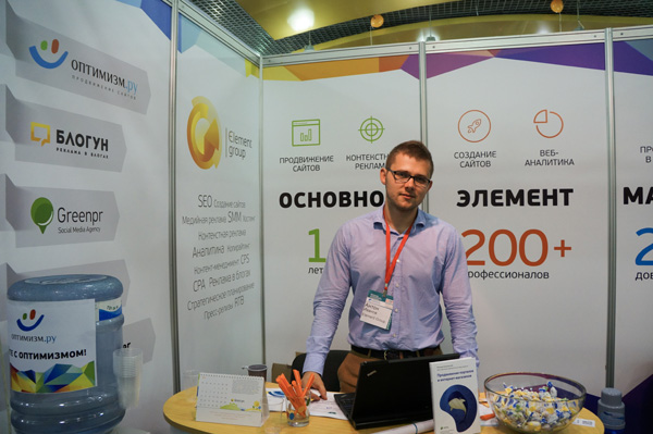 BLOGUN_1_ECOM_Expo_14_22_05_2014_v1