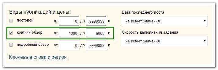 BLOGUN_2_29_05_2014_v1