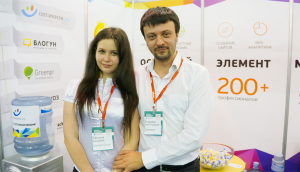 BLOGUN_3_ECOM_Expo_14_22_05_2014_v1