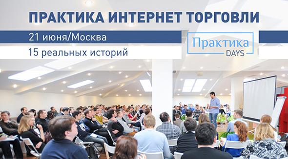 Интернет-магазин СпецКейс - купить кейсы и фонарики в Москве.