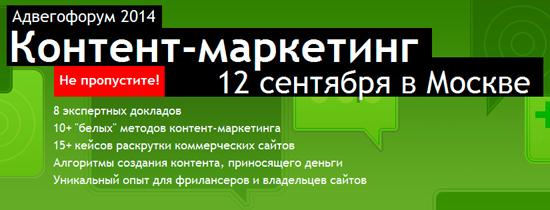 BLOGUN_ADVEGO_26_08_2014_v1
