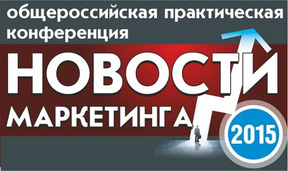 лого-НМ_3_600x350