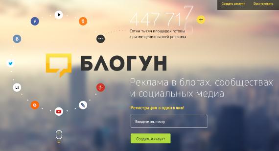 блогун31