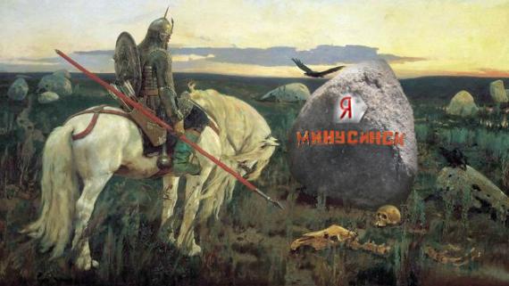 минусинск231