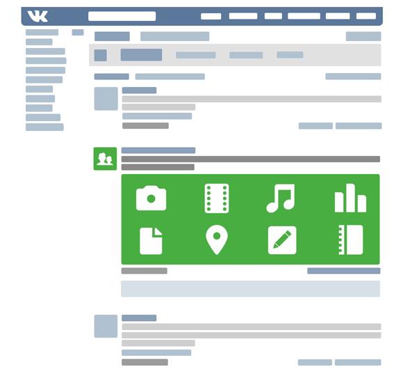 Реклама в ленте новостей «ВКонтакте»: рекламодатели в предвкушении, пользователи негодуют