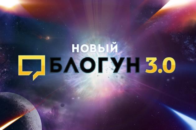КОСМ1
