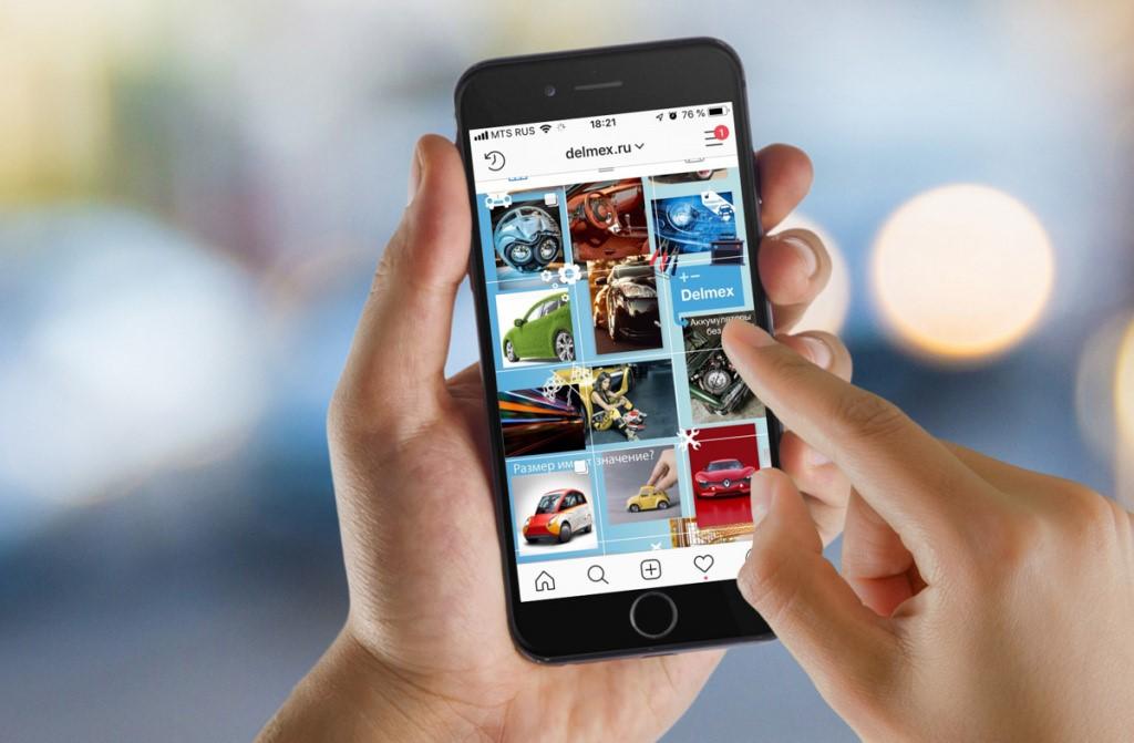 Удаление спама за один день может понизить ранжирование постов в ленте
